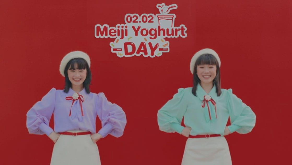 Thumb : Meiji Meiji Yoghurt Day