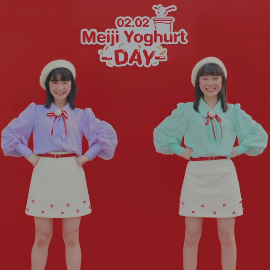 Thumb Mobile : Meiji Meiji Yoghurt Day
