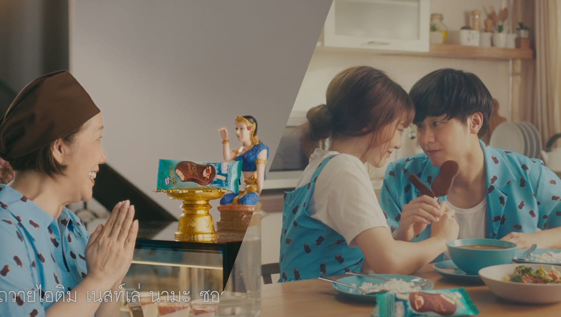 Thumb : Nestlé  ICE CREAM season2 #ที่สุดของไอติมซอลท์เท็ดคาราเมล #ไอติมแห่งปี2019