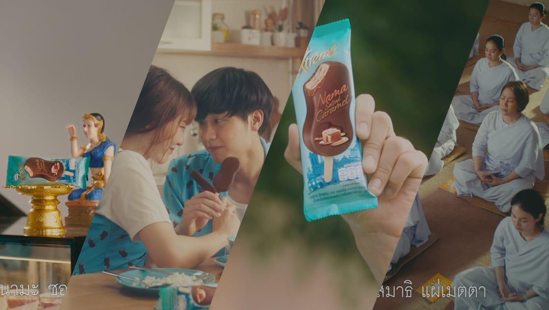Thumb : Nestlé  ICE CREAM season2 #ที่สุดของไอติมซอลท์เท็ด<span>คาราเมล</span> #ไอติมแห่งปี2019