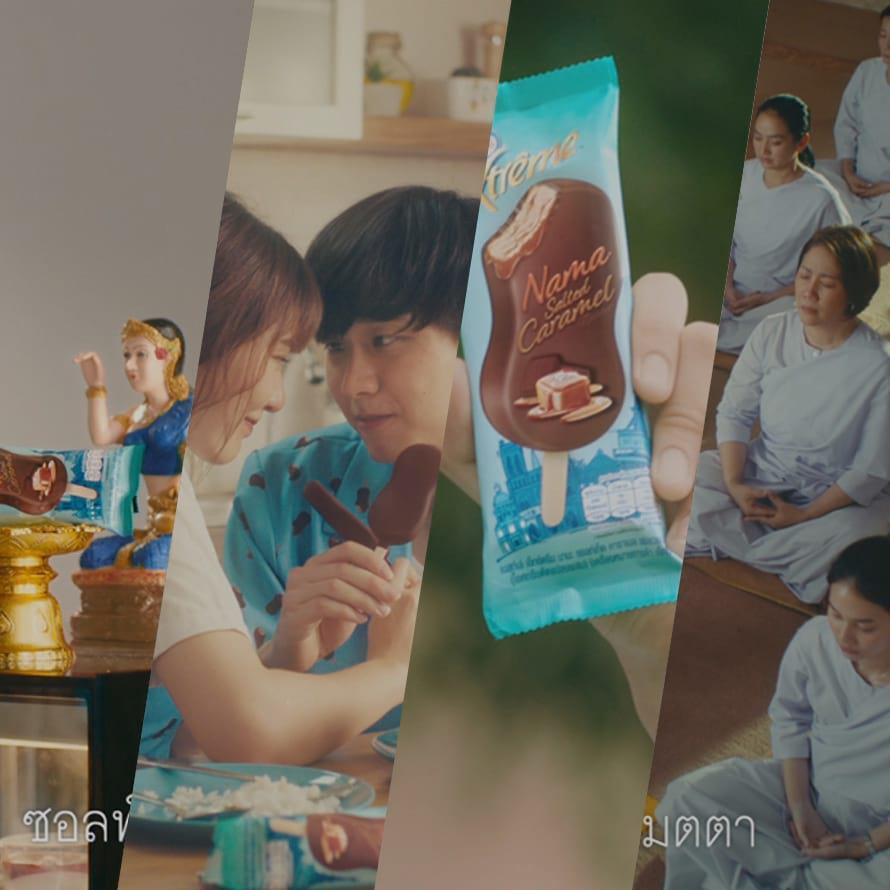 Thumb Mobile : Nestlé  ICE CREAM season2 #ที่สุดของไอติมซอลท์เท็ด<span>คาราเมล</span> #ไอติมแห่งปี2019