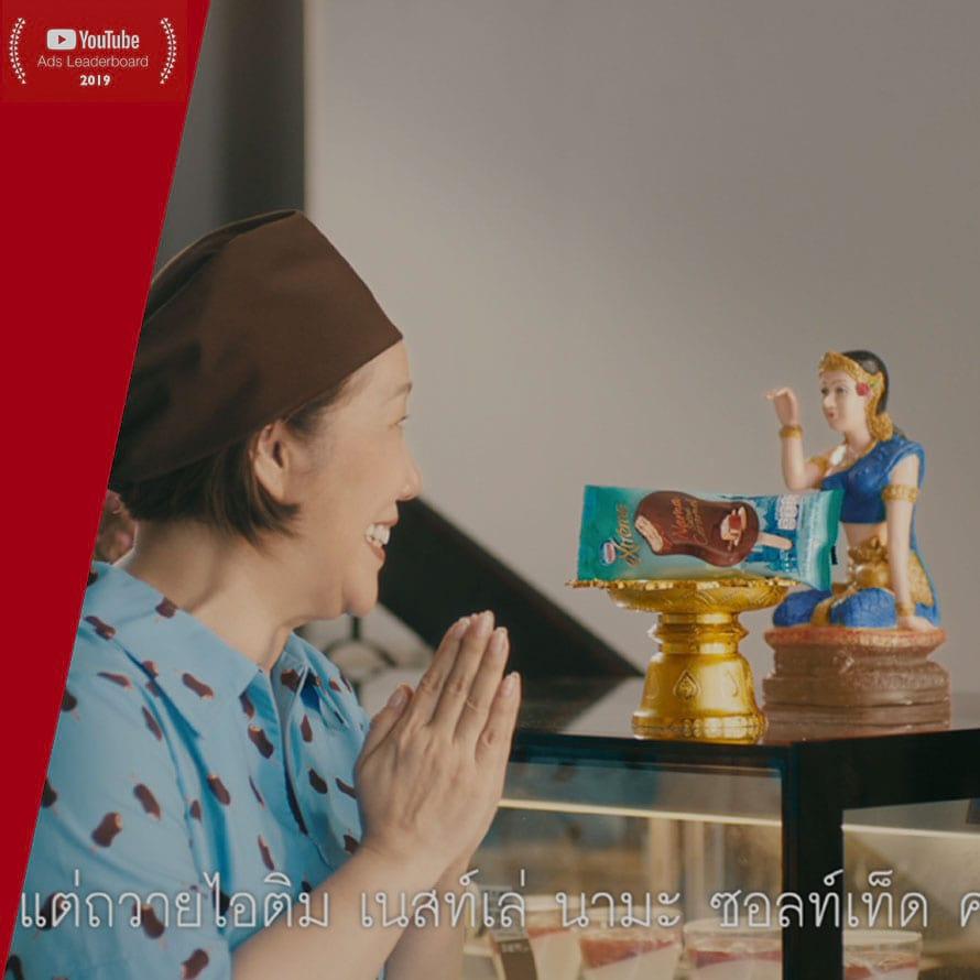 Thumb Mobile : Nestlé  ICE CREAM โฆษณาที่คนชมมากที่สุดบน YouTube เมืองไทยปี 2019 #ไอติมแห่งปี2019
