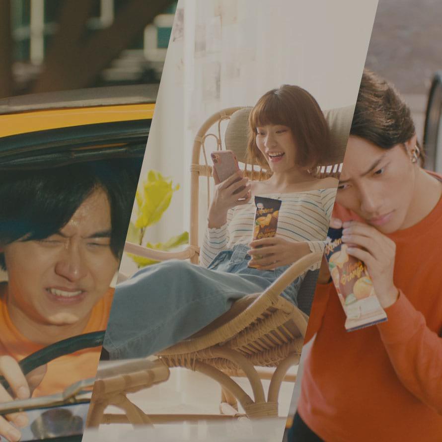 Thumb Mobile : Nestlé  ICE CREAM Nestle Nama Orange อร่อยจนขึ้นสวรรค์