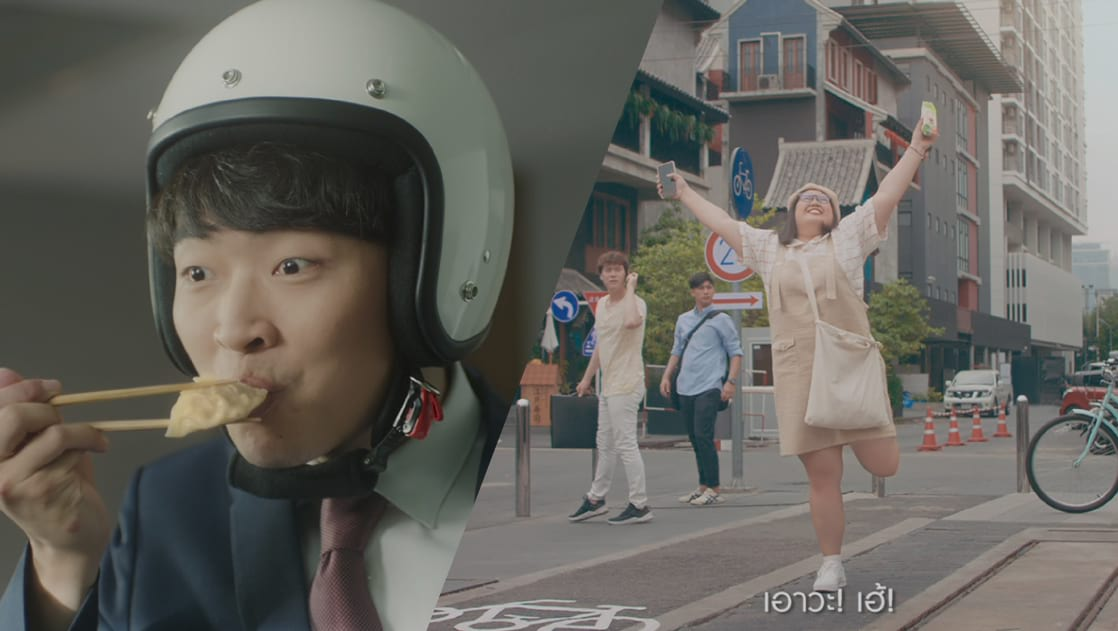 Thumb : EST Oishi Eato ปรัชญาหน้าเชลฟ์