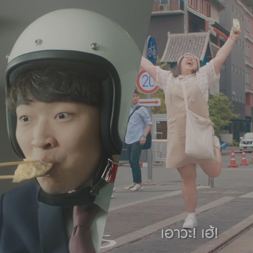 Thumb Mobile : EST Oishi Eato ปรัชญาหน้าเชลฟ์
