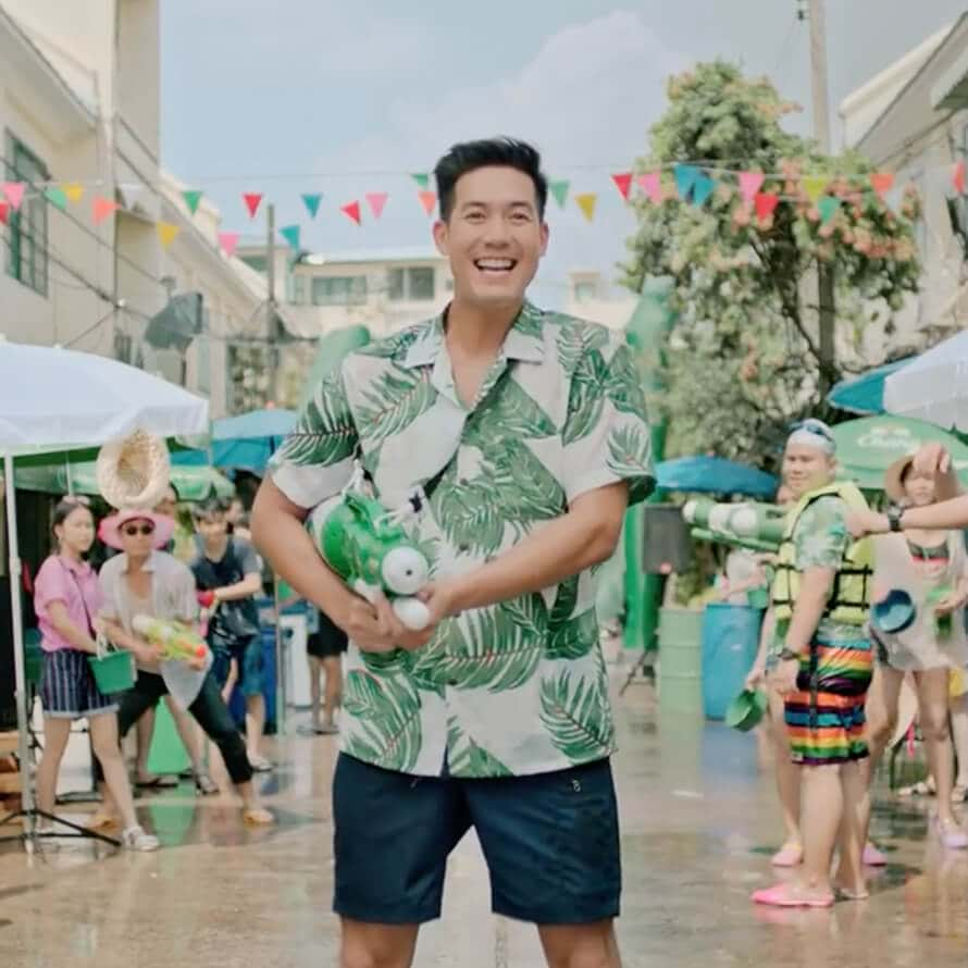Thumb Mobile : Chang SONGKRAN 2018