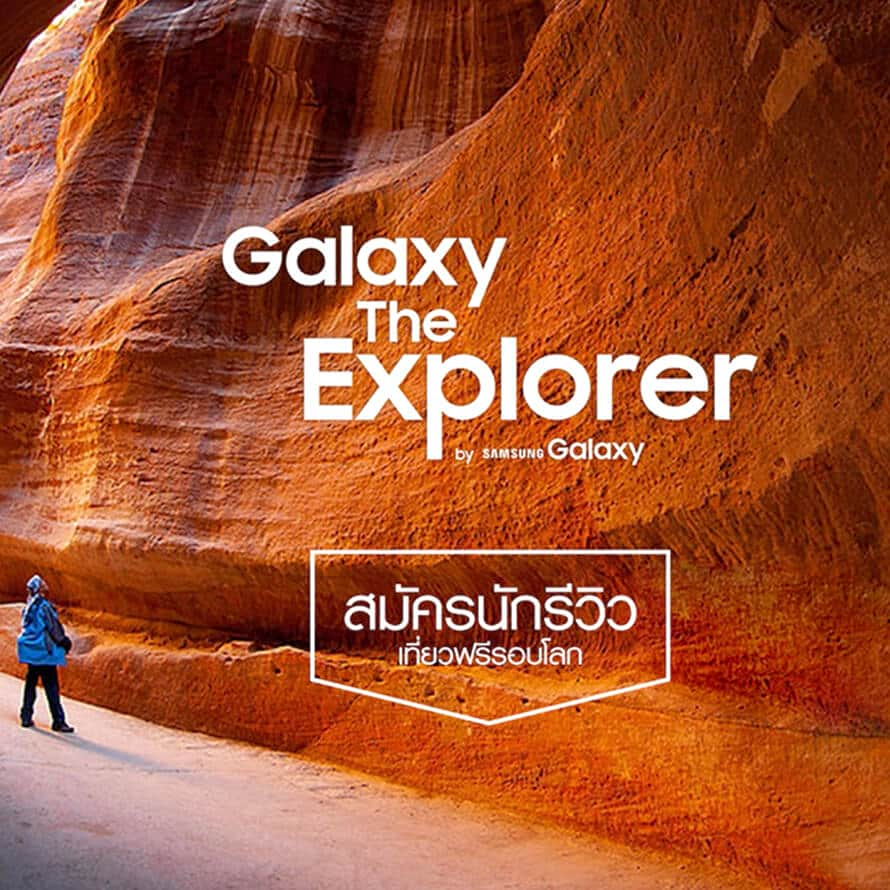 Thumb Mobile : Samsung SAMSUNG GALAXY EXPLORER