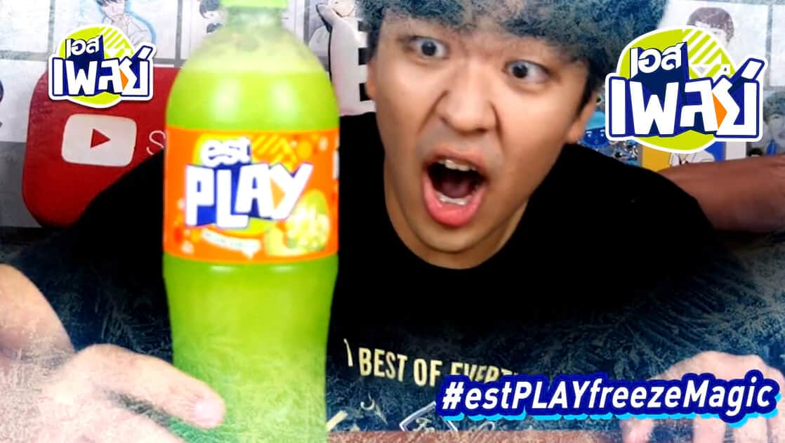 Thumb : Est Play EST PLAY FREEZE MAGIC