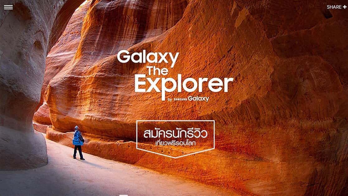 Thumb : Samsung SAMSUNG GALAXY EXPLORER