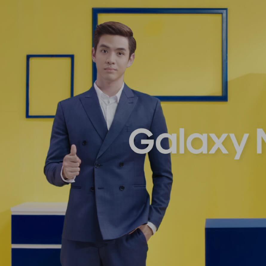 Thumb Mobile : Samsung สั่งเก่งนะ...รักมั้ย